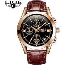 Shop the Latest <b>LIGE Watches</b> in the Philippines in June, 2021