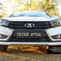 <b>Защитная сетка радиатора</b> – 83 товара | ВКонтакте