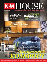 NM House magazine #10 2016 by Oleksandra Zoria - issuu
