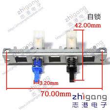 Japan original ALPS key switch self lock switch power amplifier ...