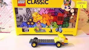 Лего Классик Большой набор для творчества распаковка обзор ...