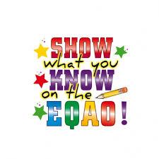 Image result for eqao grade 3