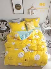 <b>Комплект постельного</b> белья модные <b>Семейный</b> размер ...