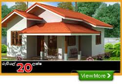 List of Building Contractors srilanka නිවාස සැලසුම්    List of Building Contractors