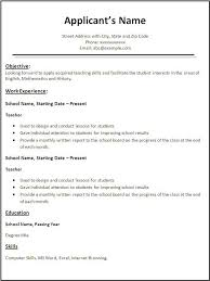 sample of a resume for a job  tomorrowworld cosample