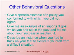how to become a successful manager презентация онлайн other behavioral questions