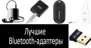 Лучшие Bluetooth-<b>адаптеры</b> 2020: передатчики для наушников и ...