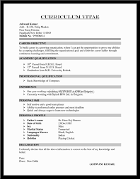 format of a resume for job application job application letter format of a resume for job application job application letter resume writing application mac blank resume application form resume application development