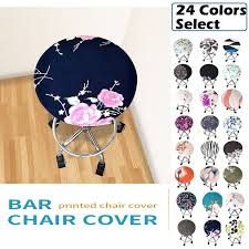 1/2/<b>4</b>/<b>pcs</b> 2020 Floral Printed Round Chair Cover <b>Bar Stool</b> Cover ...
