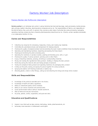 doc factory worker resume production summary of 12751650 factory worker resume production summary of qualification examples