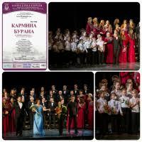 Мои впечатления. <b>Carmina Burana</b>. <b>Карл Орф</b>. Статьи ...