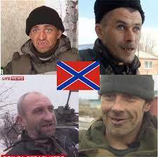 За неделю сообщено о подозрении 7 боевикам и их пособникам, - Аброськин - Цензор.НЕТ 8726