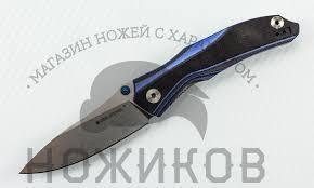 <b>Складной нож Horus</b> - купить в интернет магазине