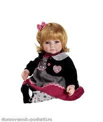Кукла Adora <b>Клеточка</b> и <b>сердечки</b>: купить в интернет-магазине ...