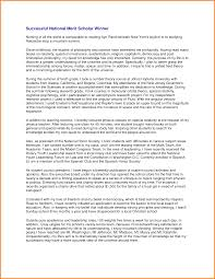 essay scholarship essay goals essays for scholarships picture essay essays for scholarships scholarship essay goals