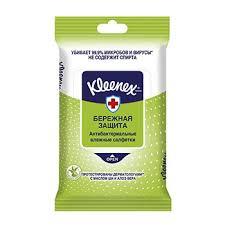 <b>Салфетки влажные</b>, <b>Kleenex</b>, 15 шт., Южная Корея - купить c ...