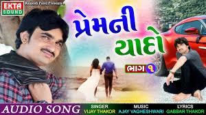 Prem Ni <b>Yado</b> Part-<b>1</b> || Vijay Thakor || <b>New</b> 2017 Audio Songs ...