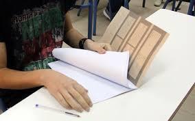 Αποτέλεσμα εικόνας για Αύριο ψηφίζονται οι ρυθμίσεις για το ποσοστό των εισακτέων υποψηφίων ΕΠΑΛ και Επαναληπτικές Πανελλαδικές Εξετάσεις