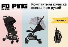 <b>Сумки</b> для мамы, <b>сумки</b>-органайзеры, крепления для <b>сумок</b> ...