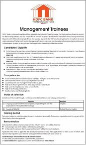 management trainees at hdfc bank career first hdfc bank are seeking candidates for management trainees you need a first class or second class upper degree from a recognized university