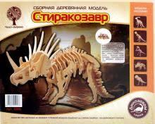 """""""<b>Сборная деревянная модель</b> """"Стиракозавр"""" (J006)"""" купить ..."""