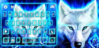 Blue <b>Night Wolf</b> Keyboard Theme - Apps on Google Play