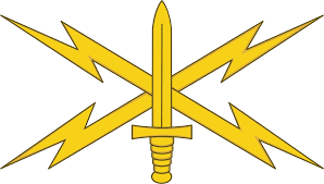 list of united states army careers us army cyber branch insignia png