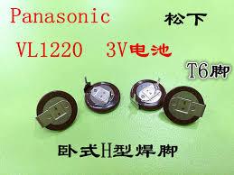 <b>10pcs</b>/<b>lot</b> Panasonic VL1220/HFN VL1220 3V 18mah Lithium ...