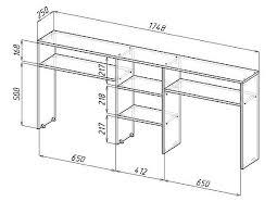 <b>Надставка для стола Мастер</b> Тандем-2 - цена, купить недорого в ...