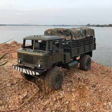 <b>RBR</b>/<b>C</b> WPL GASS66 military truck dedicated original metal front ...