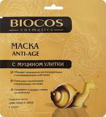 Biocos <b>Тканевая маска</b> для лица и шеи Anti-age с <b>муцином</b> улитки