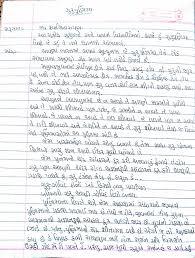 guru purnima script in gujarati 9 2016