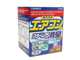 <b>Ароматизатор Carmate</b> Airconditionar <b>Deodorant Steam</b> 40ml ...