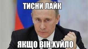"""""""Мы очень добрые и очень терпеливые"""", - в Кремле согласились подождать извинений от ведущего Fox News до 2023 года, назвавшего Путина убийцей - Цензор.НЕТ 2790"""
