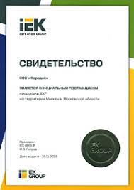 <b>Пластина соединительная</b> h 80, CLP1S-080, купить по цене ...