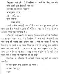 if newspaper are not available essay in hindi ebooks or paper books your best arguments lifehacker