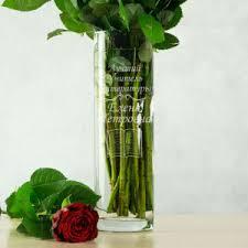 <b>Именная ваза для</b> цветов Лучший учитель Литературы | www.gt ...