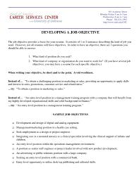 how to make a resume for job getessay biz how to make a resume for job