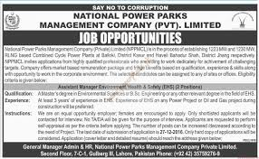 national power parks management company private limited jobs national power parks management company private limited jobs dawn jobs ads 11 2016