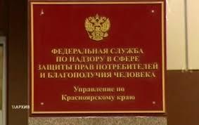Роспотребнадзор запретил <b>детские моющие средства</b> из Украины