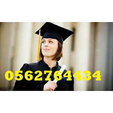 thesis help in dubai