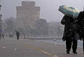 Αποτέλεσμα εικόνας για θεσσαλονικη χιονοπτωση