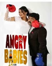 Angry Babies in Love 2014 Malayalam Movie