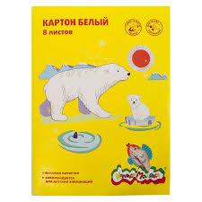 Купить <b>Картон белый</b> немелованный <b>Каляка</b>-<b>Маляка</b> А4, 8 ...