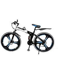 Folding Bikes Online : Buy Folding Bikes in India @ Best Prices ...