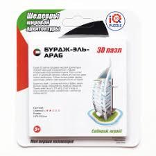 3D <b>пазлы IQ 3D PUZZLE</b> – купить в интернет-магазине ELC в ...