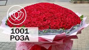 <b>Композиция из 1001</b> красной розы Premium 40 см (Кения) в ...