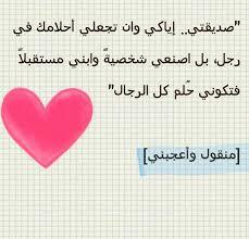 اروع حكم اليوم images?q=tbn:ANd9GcT