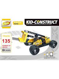 """Базовый 3D-<b>Конструктор SDL KID-CONSTRUCT</b> """"Погрузчик, 159 ..."""