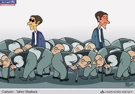 Image result for جمعیت پیر و اقتصاد بحران زده  اسرائیل